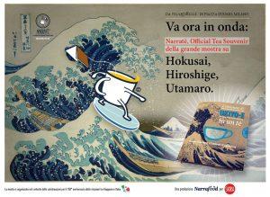 Narratè e il souvenir dedicato alla mostra degli artisti giapponesi Hokusai, Hiroshige e Utamaro a Milano
