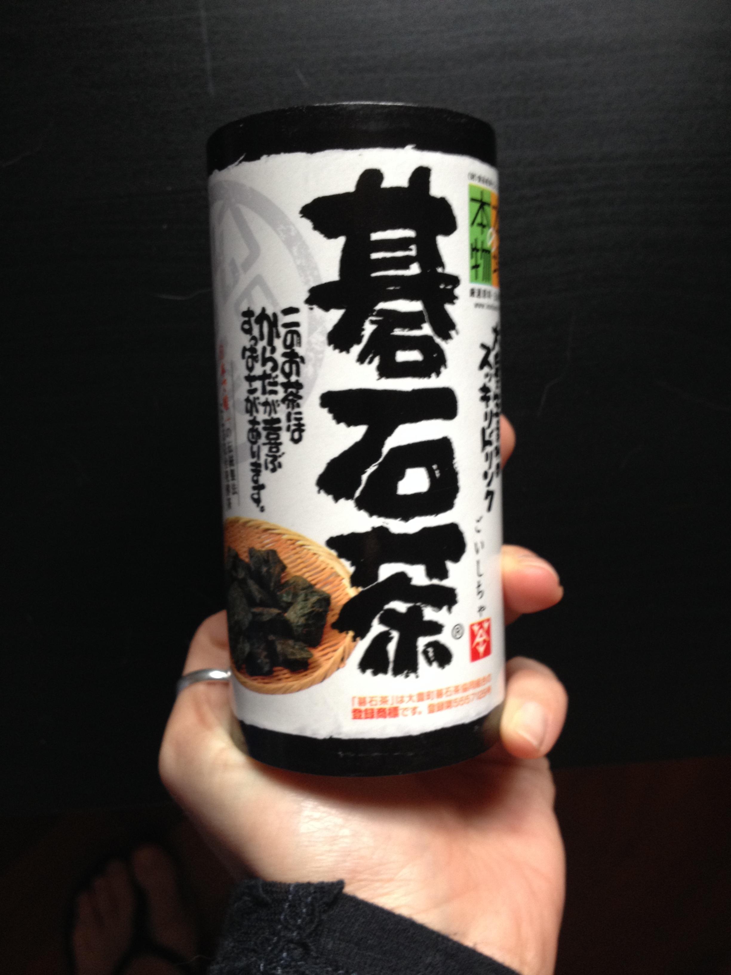 Go-ishi-cha è un particolare tè giapponese fermentato