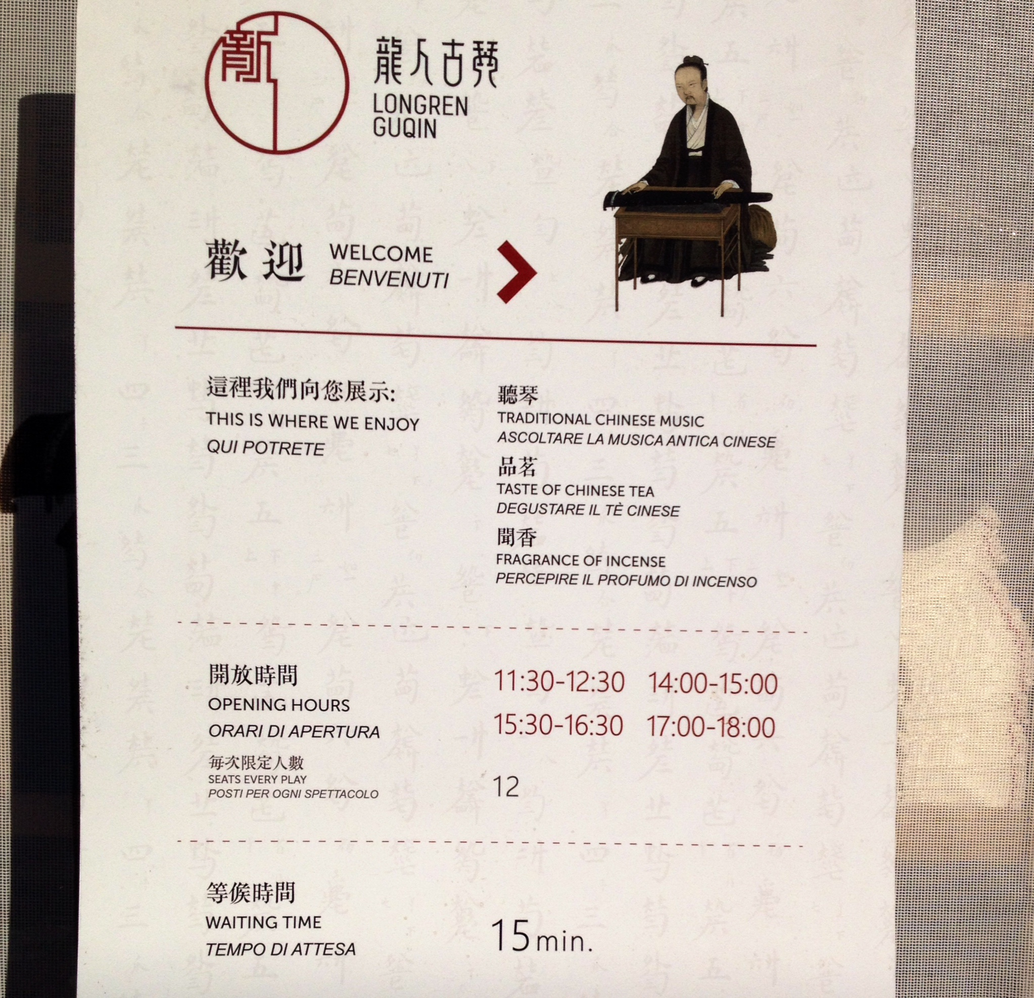 Eventi padiglione cinese