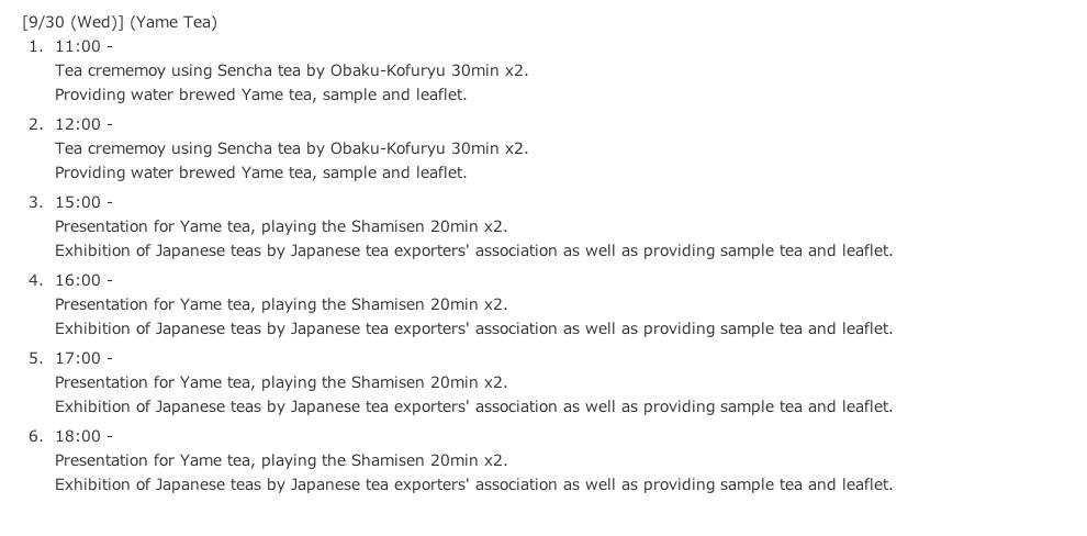 Giappone expo eventi