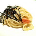 Nel menu del Pasta B a Milano ci sono gli spaghetti con le alghe