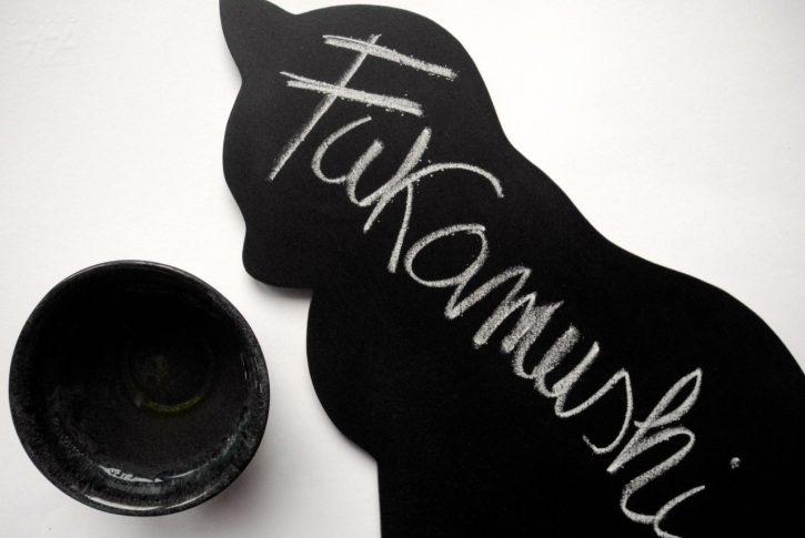 Tutto ciò che c'è da sapere sul tè verde giapponese Fukamushi