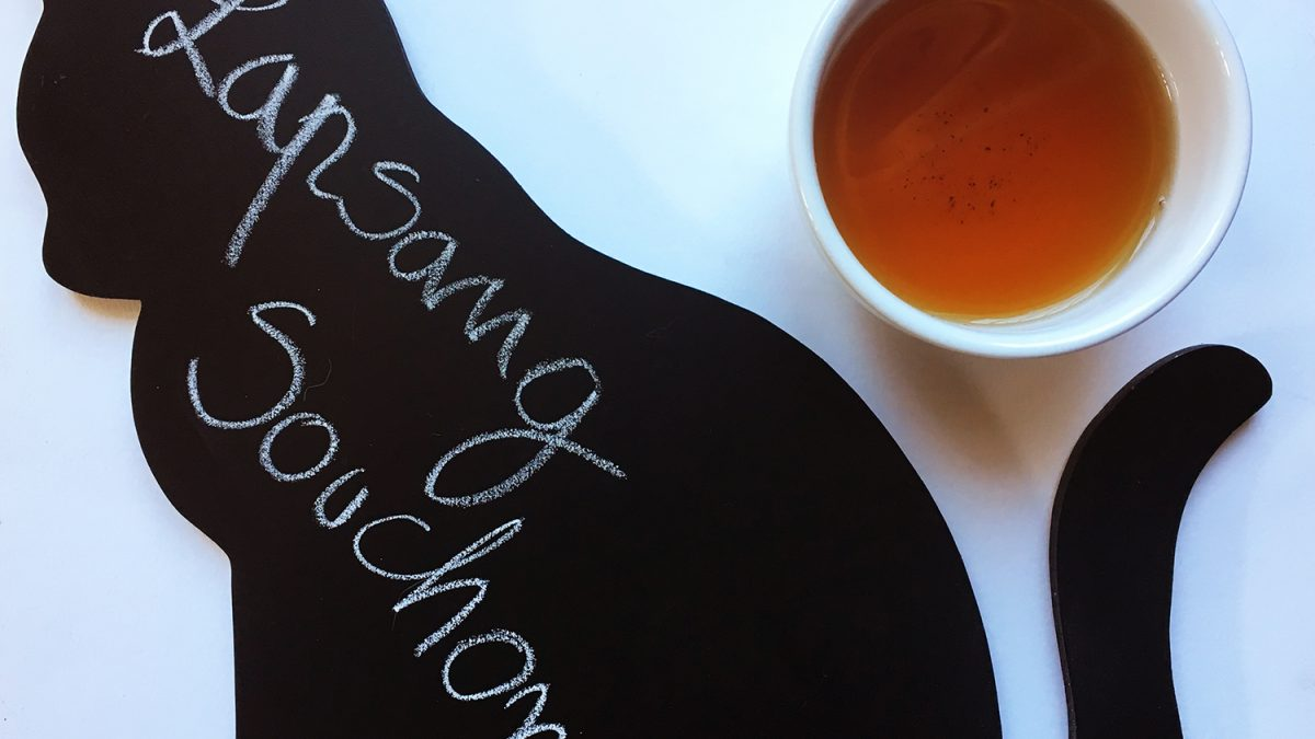 Il Lapsang Souchong è un famoso tè nero affumicato proveniente dal Fujian